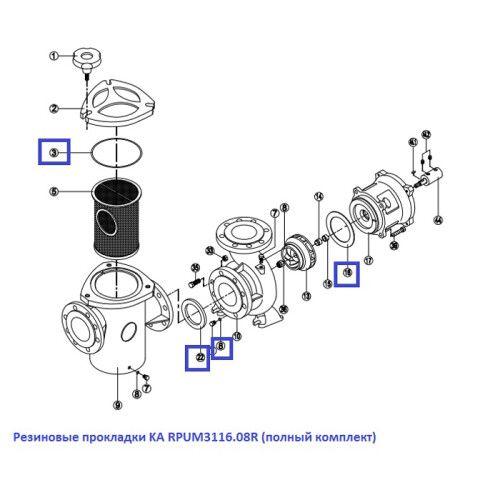 Резиновые прокладки KA RPUM3116.08R (полный комплект) Kripsol