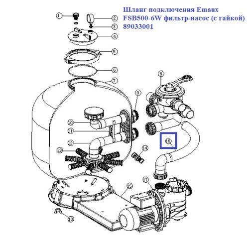 Шланг подключения FSB500-6W фильтр-насос (с гайкой) 89033001 Emaux
