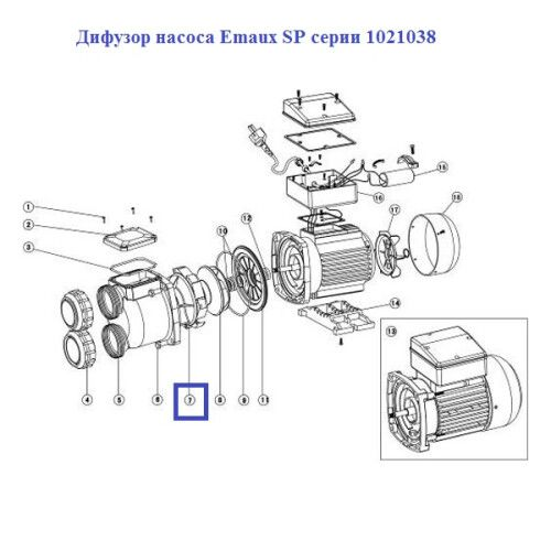 Дифузор насоса Emaux SP серии 1021038