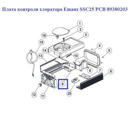 Плата контроля хлоратора SSC25 PCB Emaux