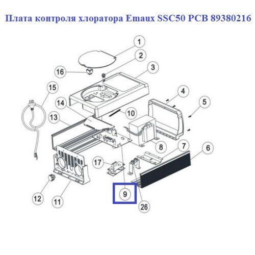 Плата контроля хлоратора SSC50 PCB Emaux