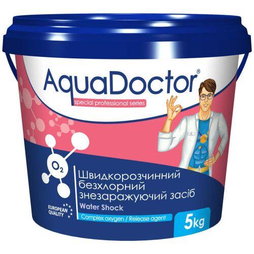Гранулированный дезинфектант на основе активного кислорода AquaDoctor Water Shock О2
