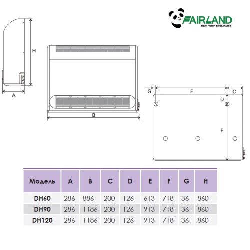 Осушитель воздуха DH90 (90 л/сутки) Fairland