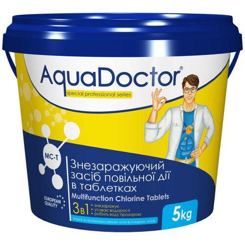 Мультифункциональное хлорное средство по уходу за водой в таблетках AquaDoctor MC-T