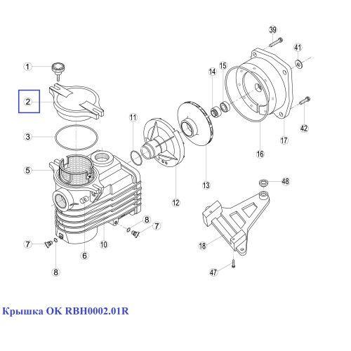 Крышка префильтра насоса OK RBH0002.01R/RPUM0002.01R Kripsol