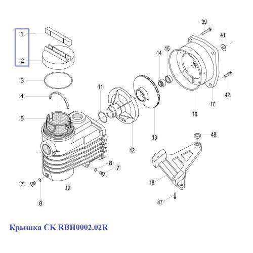 Крышка префильтра насоса CK RBH0002.02R (RPUM0002.02R) Kripsol