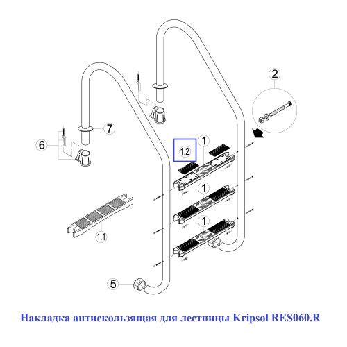 Накладка антискользящая для лестницы RES060.R Kripsol