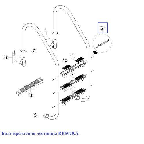 Болт крепления лестницы RES020.A Kripsol