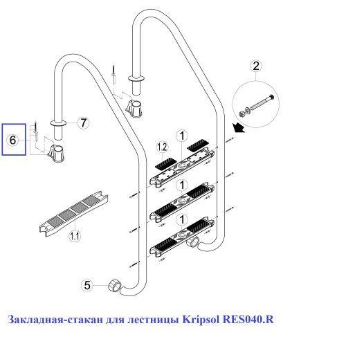 Закладная-стакан для лестницы RES040.R Kripsol