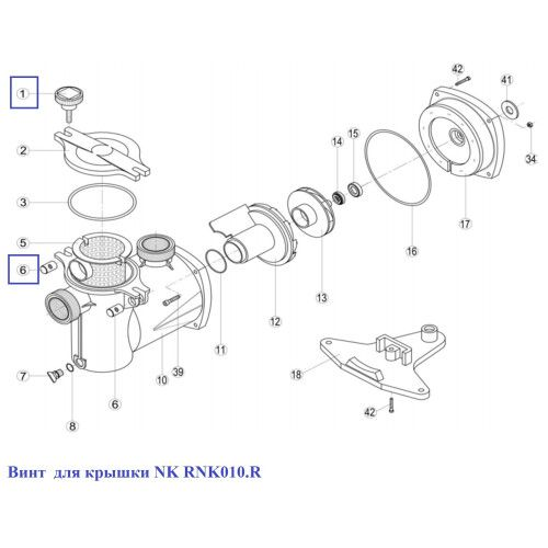 Винт для крышки NK RNK010.R Kripsol