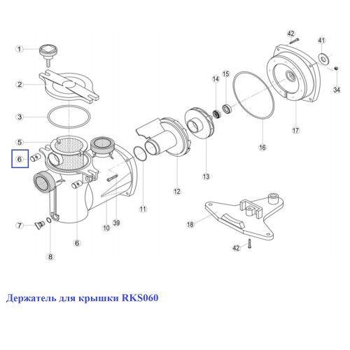 Держатель для крышки префильтра насоса RKS060/ RBH0016 Kripsol