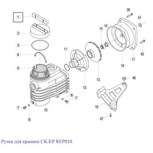Ручка/ ключ для крышки префильтра насоса Kripsol
