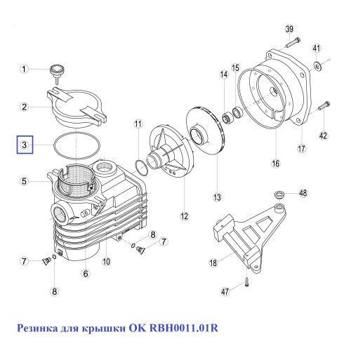 Прокладка для крышки OK RBH0011.01R Kripsol