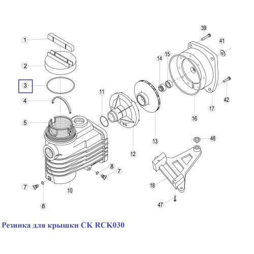 Прокладка для крышки CK RCK030 Kripsol