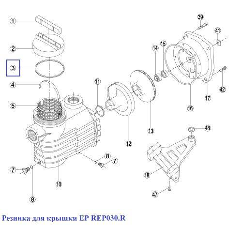 Прокладка для крышки REP030.R EP