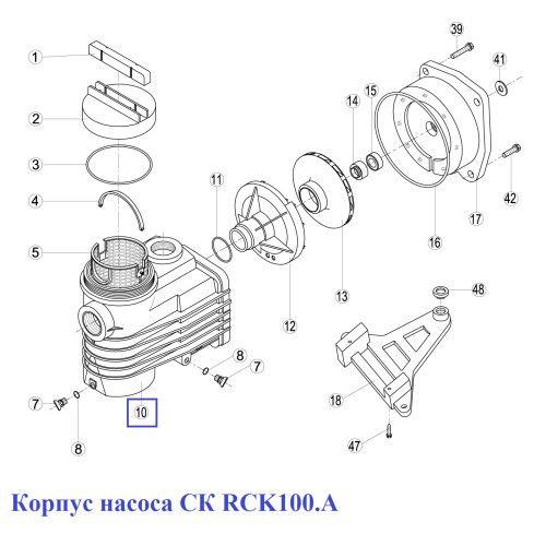 Корпус насоса СК RСK100.A Kripsol