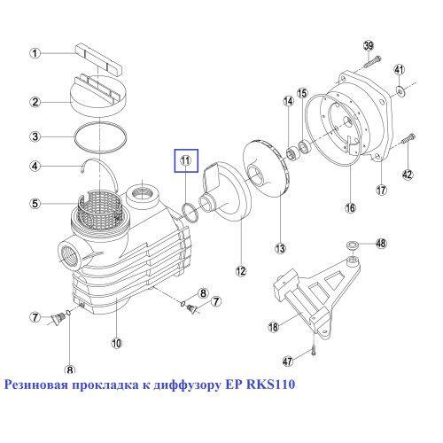 Резиновая прокладка к диффузору EP, KNG, KS - RKS Kripsol