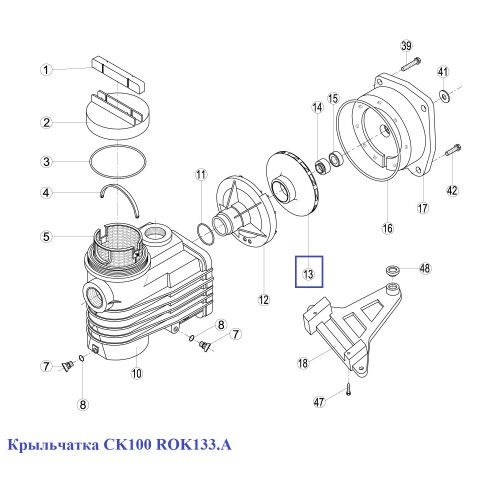 Крыльчатка насоса Hayward CK100 - RОK 133.A/ RBH0007.06R/RPUM0013.06R Kripsol