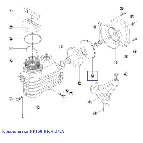 Крыльчатка EP150 RKS134.A Kripsol