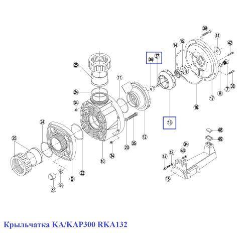 Крыльчатка KA/KAP300 RKA132 Kripsol