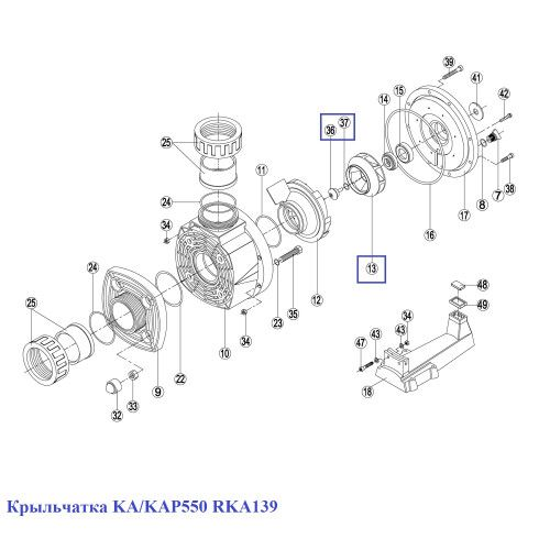 Крыльчатка KA/KAP550 RKA139 Kripsol