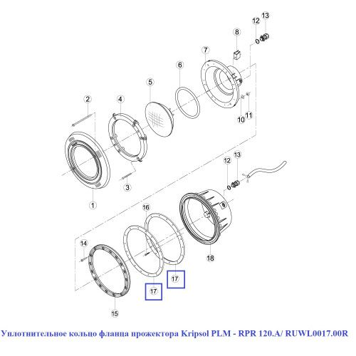 Уплотнительное кольцо фланца прожектора Kripsol PLM - 2RPR 10.A/ RUWL0017.00R