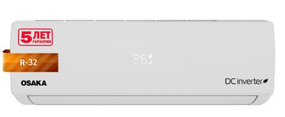 Инверторная сплит-система WiFi Ready OSAKA STVP-24HH
