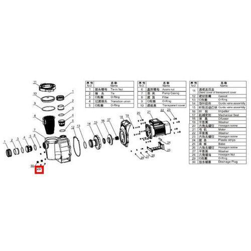 Уплотнительное кольцо дренажной заглушки для SWPA/SWPB Aquaviva