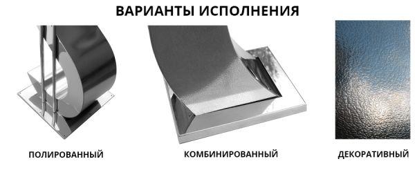 """Водопад """"Кобра удлиненная"""""""